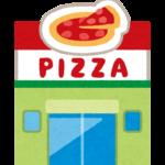 厨房の店員が「シェイクをペロペロ舐める」 動画が拡散されドミノ・ピザが謝罪・・・