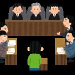 ジャーナリスト・伊藤詩織さんに中傷ツイートした 元東大特任准教授の大沢昇平に33万円支払い命令