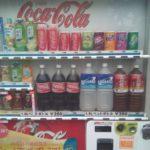 【悲報】五輪会場で売られてるコカ・コーラが280円とか高すぎwwwwwwwwww