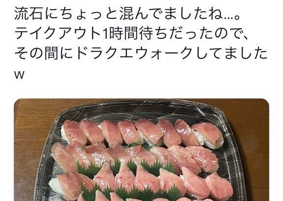スシロー祭りで中トロ2000円分買ってきた(画像あり)